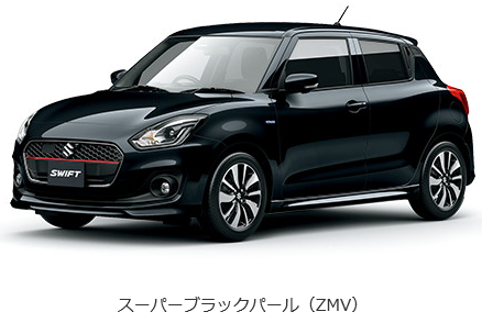 Suzuki swift 2018 full
