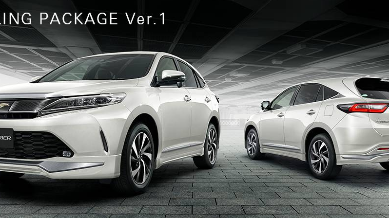 Toyota Harrier 2018 full